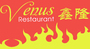 Chinarestaurant Venus, All-you-can-eat