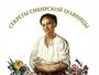 Großmutter Agafia