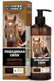 Shampoo für coloriertes und strapaziertes Haar, Horseforce, 500ml