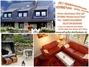 4 Zimmer Ferienwohnung auf Sylt in Westerland