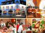 Hotel Restaurant Axion