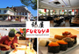 Fukuya - All-you-can-eat Restaurant